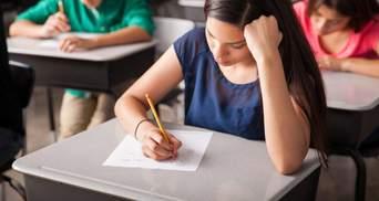 Як підготувати учнів до написання власного висловлення на ЗНО: креативні методи