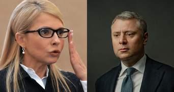 Витренко хочет понравиться партии Тимошенко, – Фурса о просьбе уволить Коболева