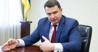 Разрушительные последствия для Украины: ЦПК проанализировал законопроект об увольнении Сытника