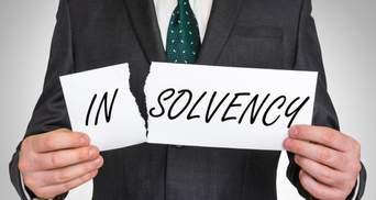 5 відмінностей між успішним та неуспішним підприємцем