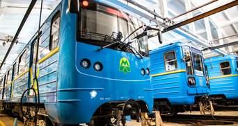У київському метро запустять модернізований потяг: що змінили, фото