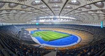 """Динамо – Брюгге: в якому стані перебуває газон НСК """"Олімпійський"""" перед матчем Ліги Європи"""