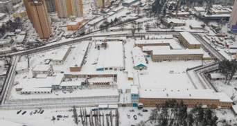 В Україні вперше продають в'язницю: що й за яку ціну піде з молотка – фото