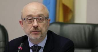 Резніков відповів, коли законопроєкт про перехідний період в ОРДЛО надійде до Ради