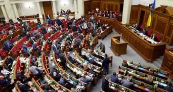 Годовщина массовых расстрелов на Майдане: Рада осудила преступный режим Януковича