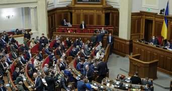 """Для рассмотрения в судах """"дел Майдана"""": Рада проголосовала за процедуру заочного ареста"""