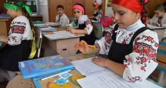 Виховна година до Міжнародного дня рідної мови: як круто та весело провести урок для учнів