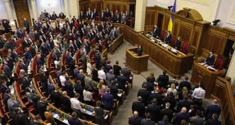 Наказание для беглых преступников: Рада приняла за основу законопроект