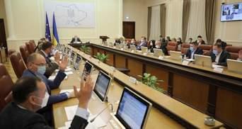 Кабмін розширив перелік адміністративних послуг, які надаватиме ЦНАП
