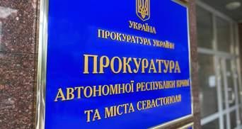 Привласнив квартиру під час окупації: експредставнику президента в Криму повідомили про підозру