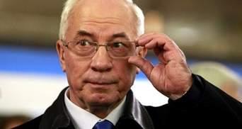 ВАКС возобновил расследование в отношении Азарова, которое приостановило НАБУ