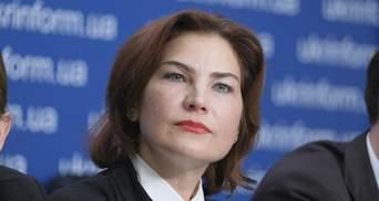 Венедіктова: Стати керівником САП хочуть 127 претендентів