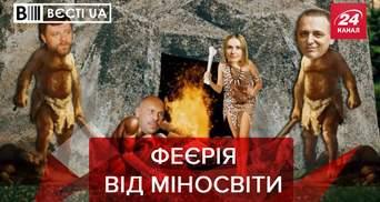 Вести.UA Россия основала Одессу – министерство Шкарлета снова феерит