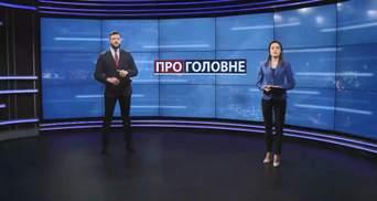 О главном: Украину снова поделили на зоны. Ирина Венедиктова празднует годовщину