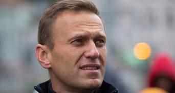 Свідомо нездійсненна: у Росії відреагували на вимогу ЄСПЛ звільнити Навального