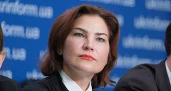 Стремительная карьера: скандальная Венедиктова уже год в кресле генерального прокурора