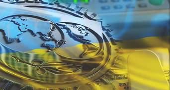 Кінець визначної співпраці: Україна не отримає грошей від МВФ