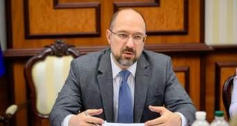 Уйдет ли правительство Шмыгаля в отставку: у Зеленского ответили