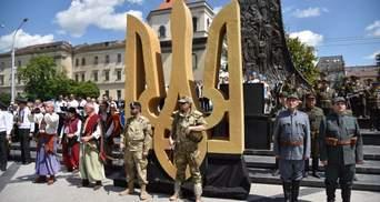 День державного герба України: історія тризуба та сьогодення символу країни
