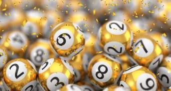 EuroMillions розіграють рекордний джекпот у 202 млн євро, в українців теж є шанс його виграти!