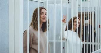 Два роки ув'язнення за стрім: у Білорусі засудили 2 журналісток