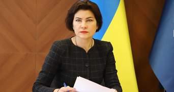 Венедиктова пообещала расследовать основные дела Майдана до конца 2021 года