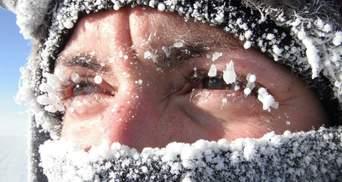 В Україну йдуть люті морози до -26 градусів: де буде найхолодніше