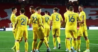 Украина осталась на 24 месте в рейтинге ФИФА