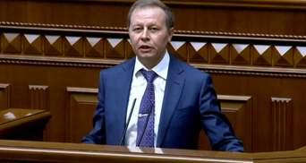 Рада призначила нового суддю КСУ: ним став Віктор Кичун