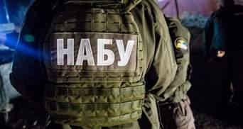 Хабар у 1,5 мільйона гривень: податківець зі спільником підуть під суд