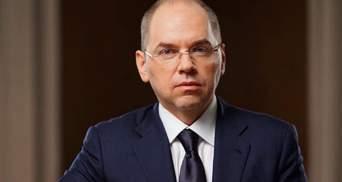 Шмигаль просить Раду звільнити Степанова з МОЗ