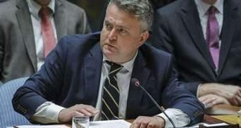 Росії невигідно зараз приєднувати Донбас, – постпред України в ООН Сергій Кислиця