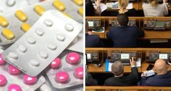 Головні новини 18 лютого: смертельний челендж набирає обертів, Рада призначила суддю КСУ