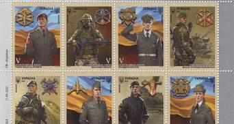 """""""Укрпочта"""" хочет выпустить марки в честь ВСУ 23 февраля: военные возмущены"""
