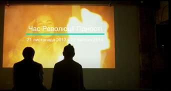 Детям о Небесной Сотне: в Украине создали образовательный ролик о Майдане