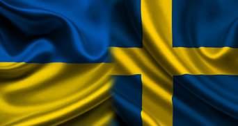 Военное сотрудничество Украины и Швеции: что запланировали в Минобороны