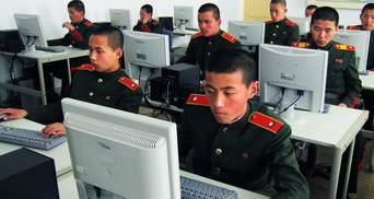 Мастерские хакеры и украденные миллиарды: как зарабатывает КНДР