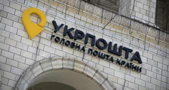 """Це тонкий тролінг сусідів, – в """"Укрпошті"""" пояснили випуск марок на честь ЗСУ 23 лютого"""