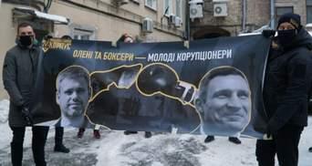 Оленич, копита геть від київської землі! – активісти київського осередку НацКорпусу