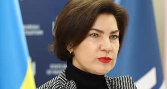 Парламент був лагідним до  Венедіктової, – Рябошапка про звіт генпрокурорки