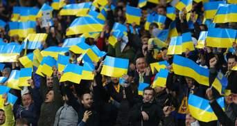 Україна просить УЄФА збільшити квоту вболівальників на матчі відбору ЧС-2022