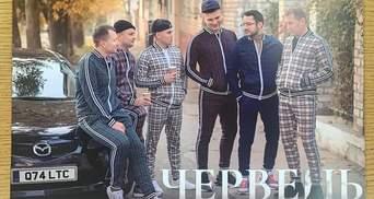 Чорноморські митники знялися для календаря в стилі фільму про наркоторговців: яскраві фото