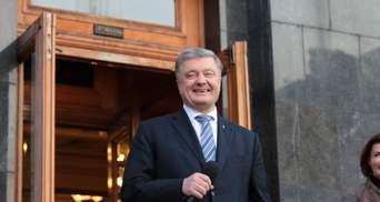 """Порошенко офіційно став власником телеканалу """"Прямий"""""""