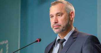 Дорогие друзья в КСУ: Рябошапка высказался о назначении Кичуна