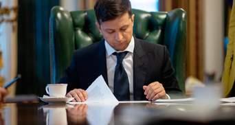 Зеленский ветировал закон о проведении конкурсов на госслужбу