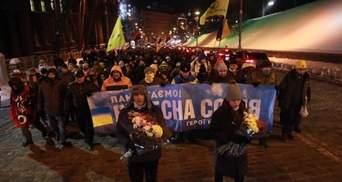 У Києві пройшла хода пам'яті на честь героїв Небесної Сотні: фото, відео