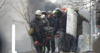 Чорний день в історії: в Україні – роковини наймасштабнішого розстрілу на Майдані