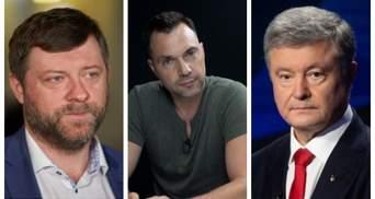 """Корабельна сосна, жіноче ПТУ та """"дорогенька моя"""": прояви сексизму в українській політиці"""