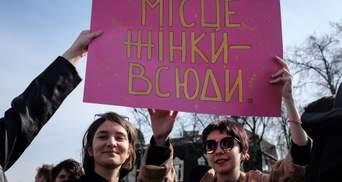 Красивая и сексуальная для мужчины или для себя: 5 причин присоединиться к Маршу женщин 8 марта