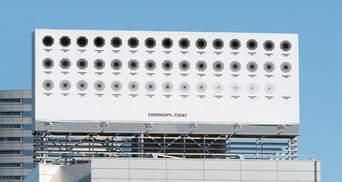 Невечный логотип: для Чернобыльской зоны отчуждения создали официальный бренд – фото